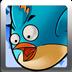 愚蠢的小鸟