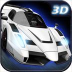 3D极速飞车