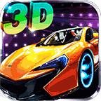 3D狂野飞车2极速前进