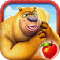 熊出没之开心农场