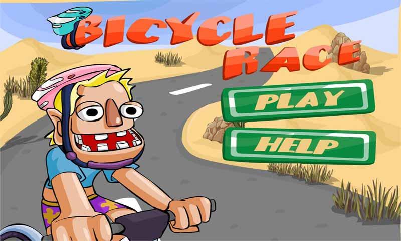 自行车比赛截图