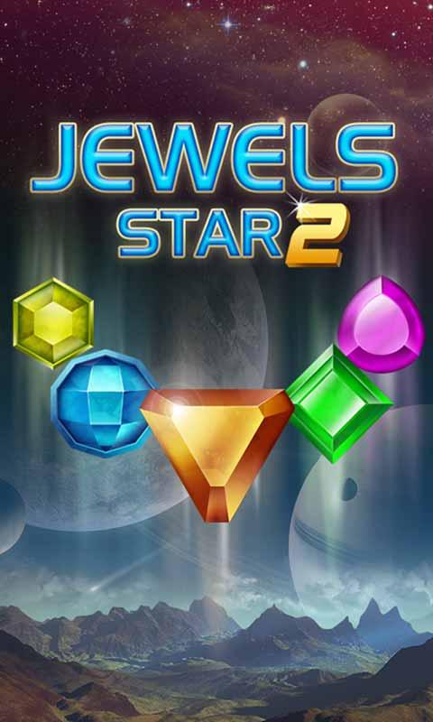 宝石之星2截图
