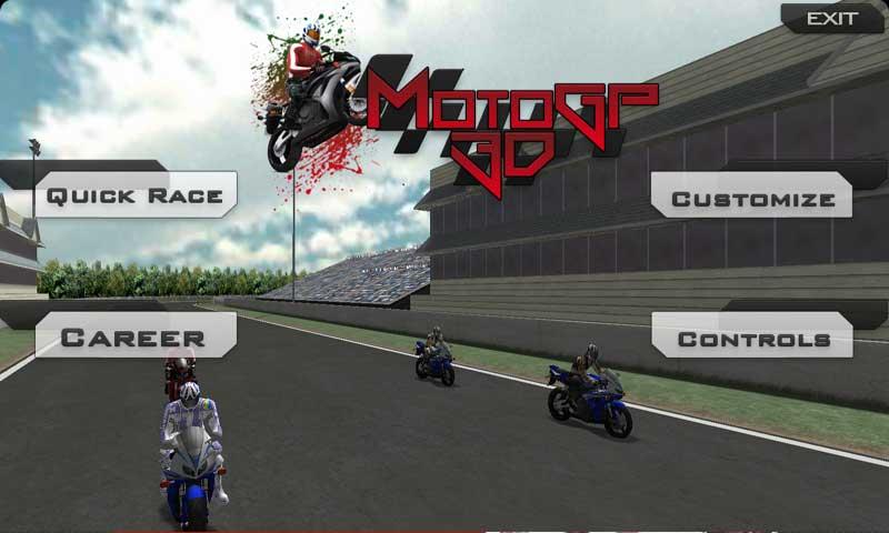 超级摩托赛车截图