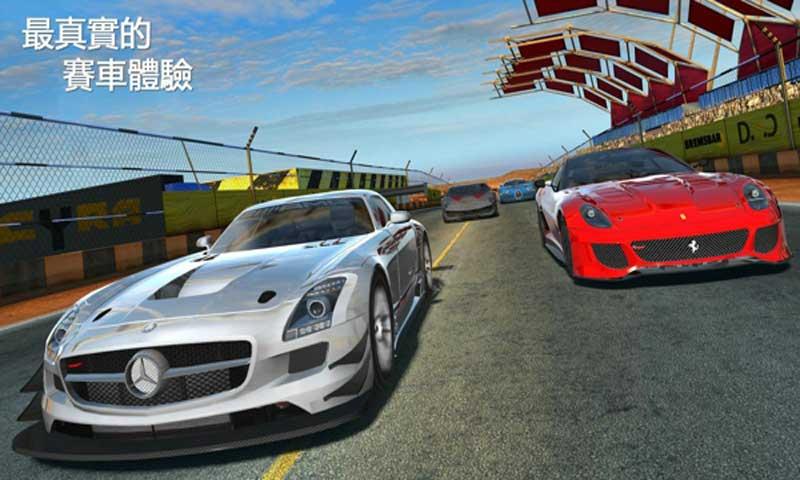 GT赛车2截图