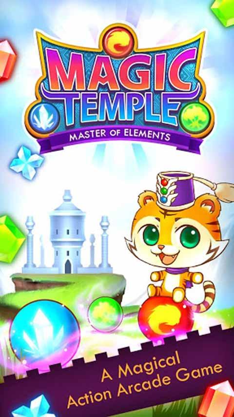 魔法圣殿截图