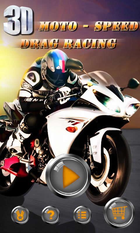 3D摩托赛车截图