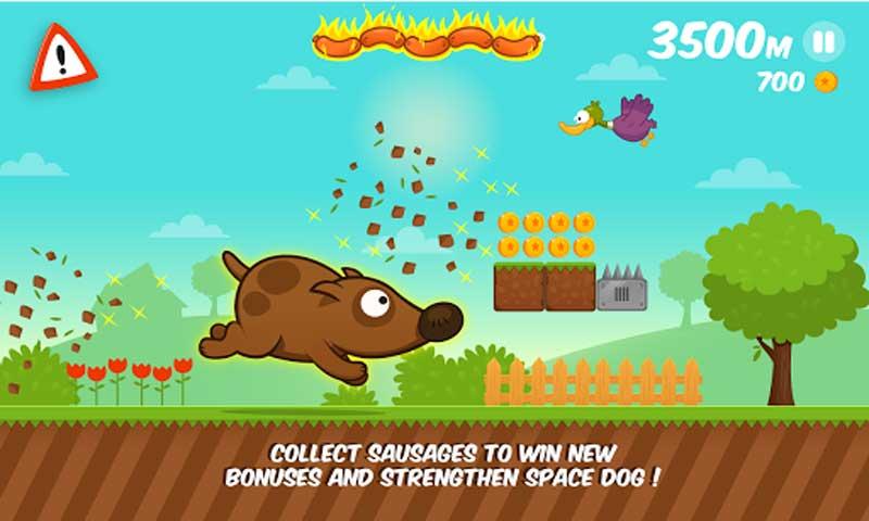 太空狗快跑截图