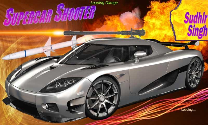 超级跑车射击截图