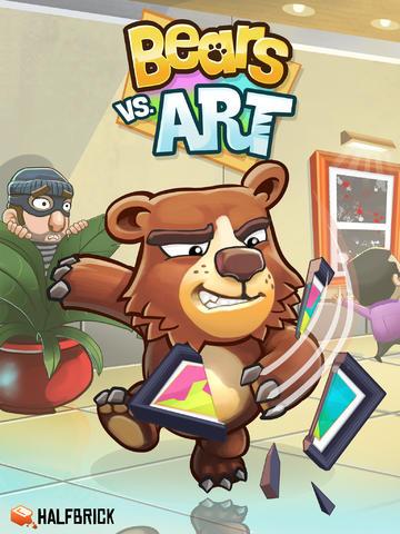 熊与名画截图