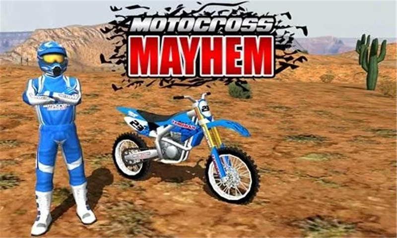 摩托车越野赛截图