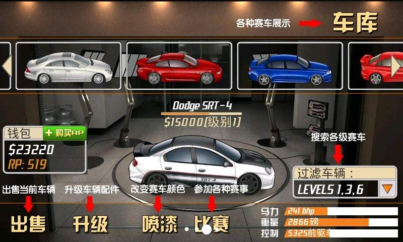 短程极速赛车截图