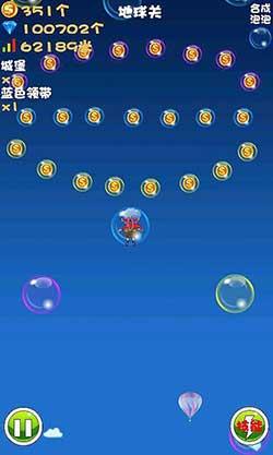 泡泡向前冲截图