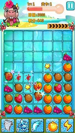 水果爱消除2截图