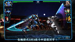 终极机器人格斗截图