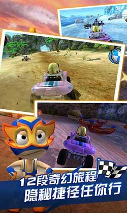 4D极速沙滩赛车截图
