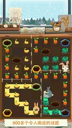 兔子复仇记截图