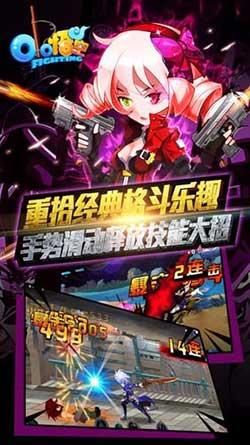 小悟空fighting截图