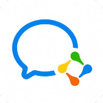 微信企业版截图