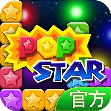 消灭星星截图