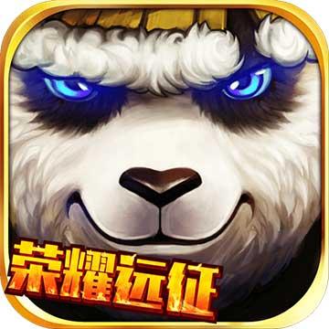 太极熊猫截图