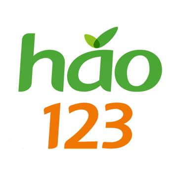 hao123截图