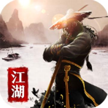 绝剑江湖截图