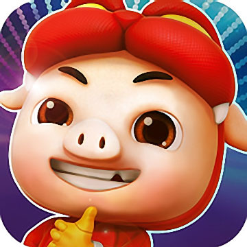 猪猪侠水晶城大冒险截图